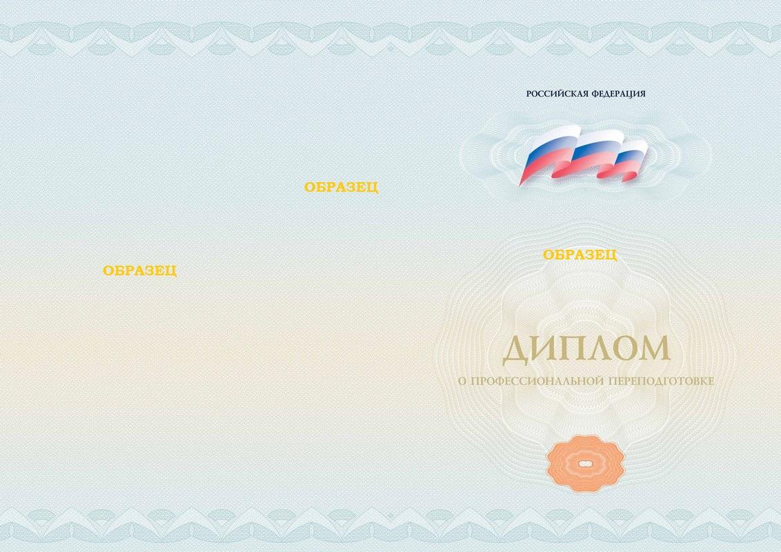Дипломы и Удостоверения 01%2c1 jpg 1455535595